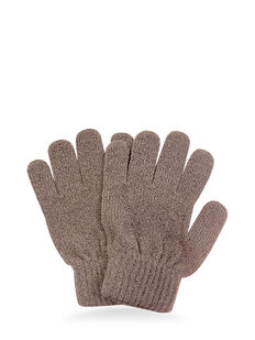 Brown Exfoliating Gloves